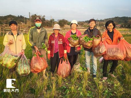 每週一信EP.68【健康無毒蔬菜,新鮮直送;過了臘八就是牛年!】