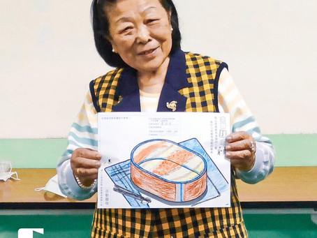 【長輩動手畫便當|一起為長輩畫一個便當!】 畫出你想與弱勢長輩分享的美食餐點
