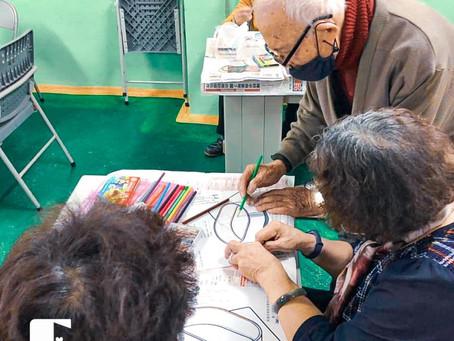 【嘉義市西區福民社區發展協會|一起為長輩畫一個便當!】 社區長輩共同創作