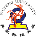 Wufeng_University_logo.svg.png