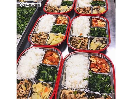 【老人送餐環保餐盒|合作單位介紹】