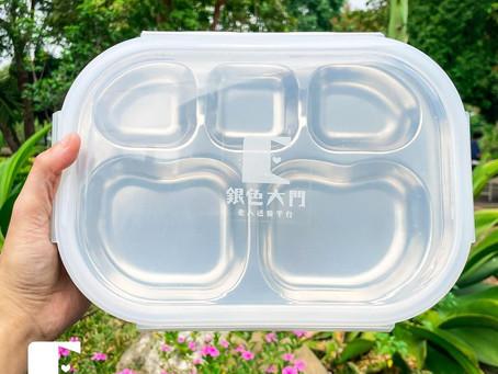 【老人送餐,使用無塑環保餐盒】