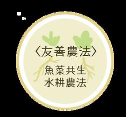 logo張-21.png
