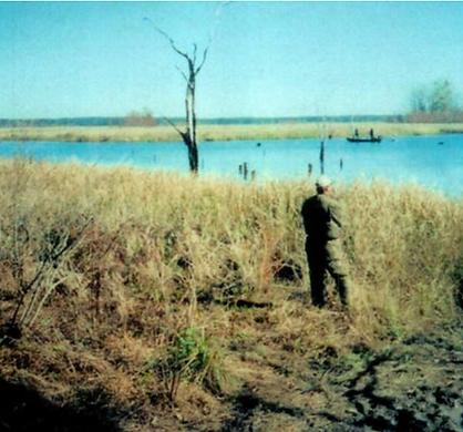 lake1.png