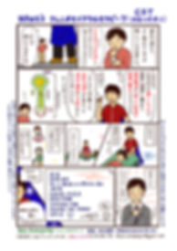 fullsizeoutput_62.jpeg