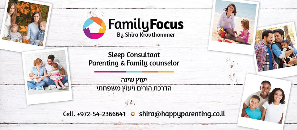 facebook pic_Family Focus.jpg