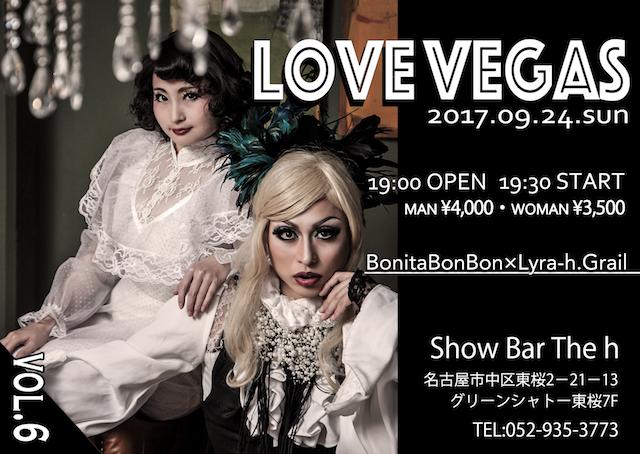 LOVEVEGAS_006
