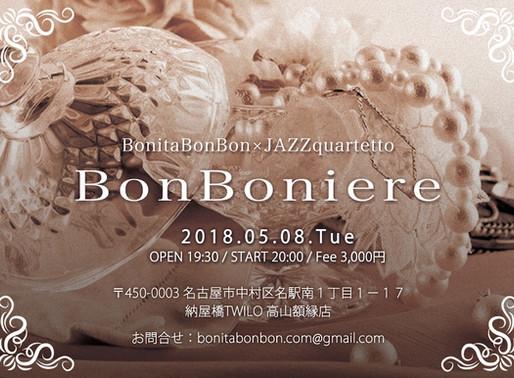 2018/5/8 Birthday party