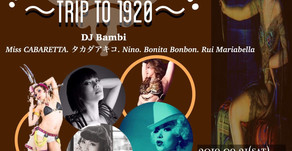 Va Va  Vooooom! presents 〜Trip to 1920〜
