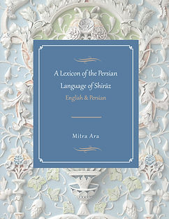 A Lexicon of the Persian Language of Shi