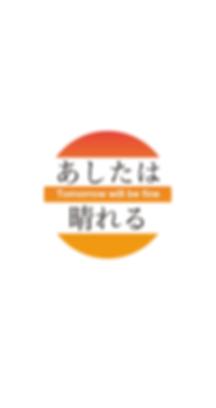 スクリーンショット 2020-08-02 11.29.50.png