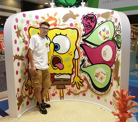 spongebob_pantonec.jpg