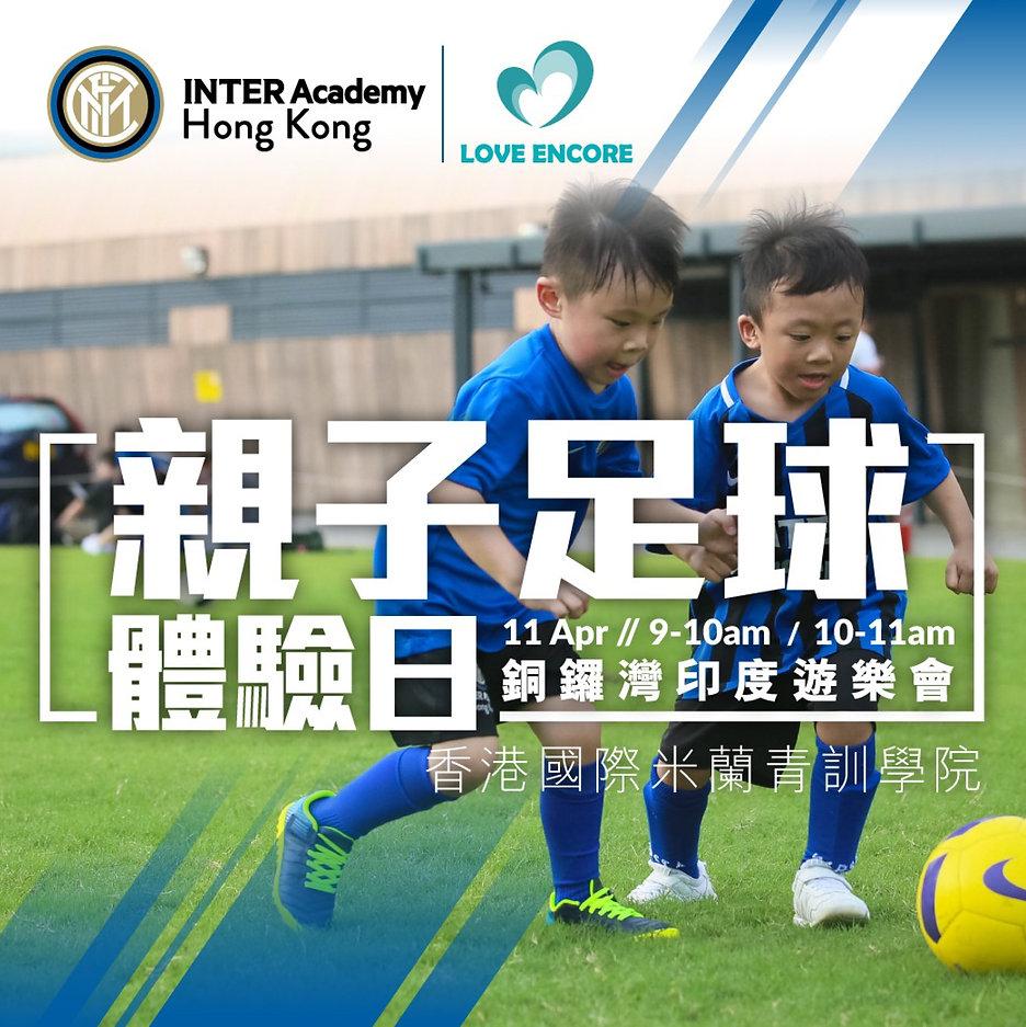 Football-day Apr 11.jpg
