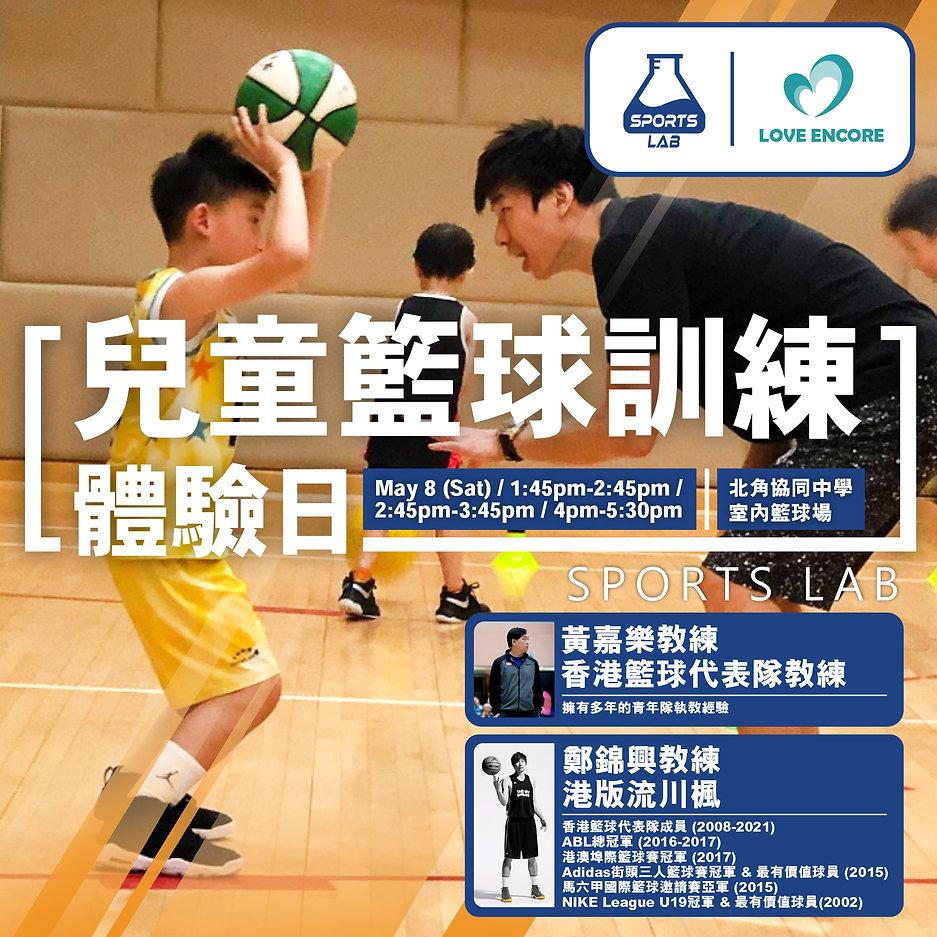 basketball V3.jpg