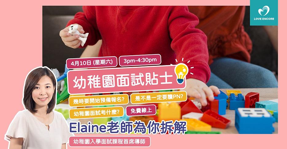 幼稚園V2 Website.jpg