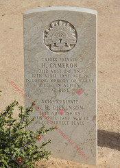 2/12th Infanty Battalion TX1085  Pvt Harry CAMERON (shared grave)