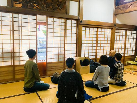 広島県三原市で写経・坐禅体験できる 〜体験をギフトする〜 KOTOYA