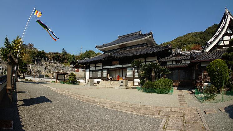 広島県三原市西町の法常寺でお寺体験|坐禅・写経|〜体験をギフトする〜 KOTOYA