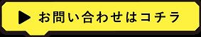 アセット 40_4x.png