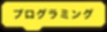 アセット 23_4x.png