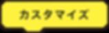 アセット 30_4x.png