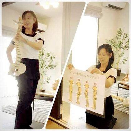 【移行中】姿勢講座|姿勢が変わると人生も変わる【姿勢が良くなる裏ワザ!】(資料付)|KCSセンター三原
