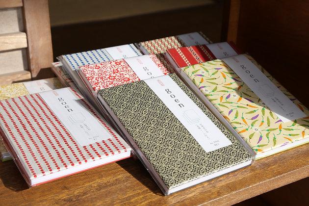 広島県三原市で写経・坐禅体験をして御朱印を受ける!|〜体験をギフトする〜 KOTOYA