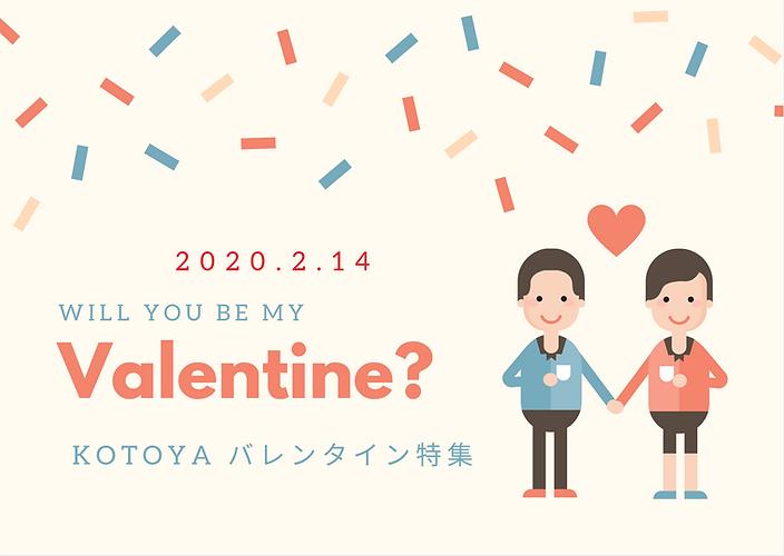 Valentine2020-04.png