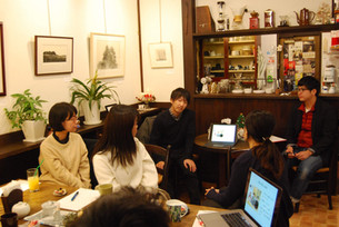 idobata Vol.01 「コミュニティスペースについて考える」