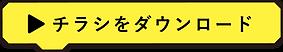 アセット 41_4x.png