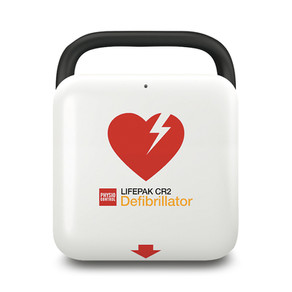 Step-by-step guide to the new defibrillators in Tealby: