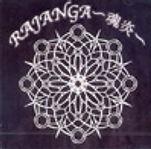 VA - Rajanga