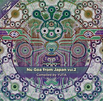 VA - Nu Goa From Japan Vol.2