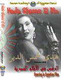 HS01 - Hoda Shams El Din, Vol. 1