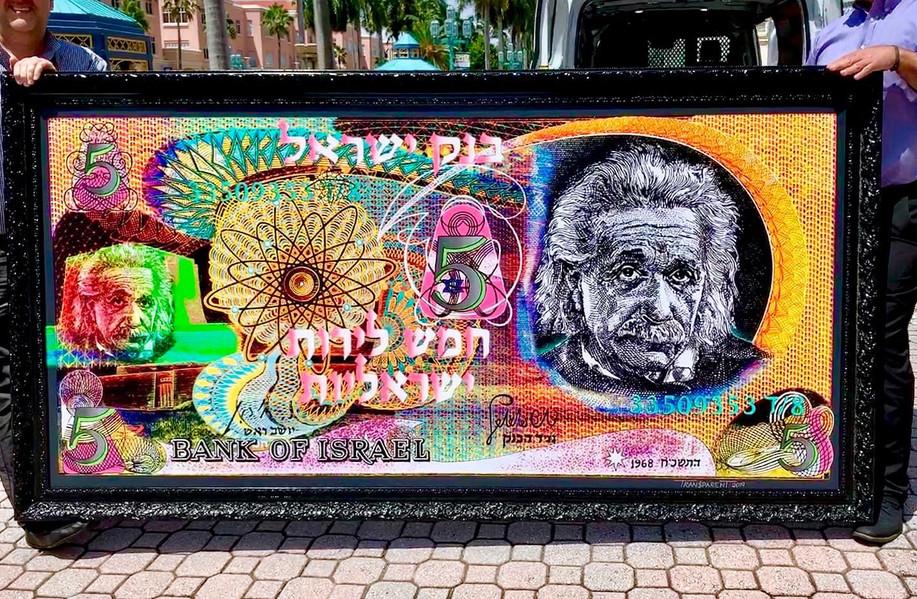 einstein shekel-1.jpg