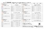 2007月聖句日課(カレンダー).png