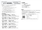 スクリーンショット 2020-04-24 1.33.55.png
