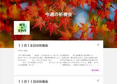 スクリーンショット 2020-11-19 0.23.24.png