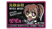 ウピウピ隊アニメパッチ2020年バージョン発売開始!!