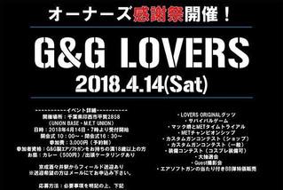 G&G LOVERS!
