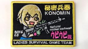 このみんパッチが登場!!ウピウピ隊アニメパッチ2020年バージョン