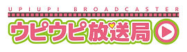 upi_housoukyoku_logo_nfix02.jpg