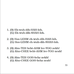 Amharic82.png