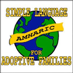 AmharicCover3.jpg