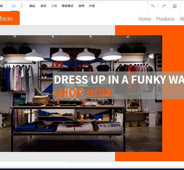 Wix網上商店模板-wixhk.com