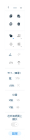 Wix網站編輯器 - wixhk - Google Chrome 2020-03