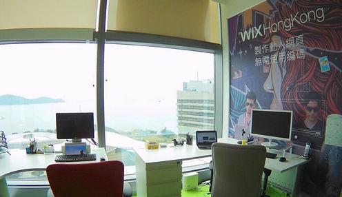 wix中文