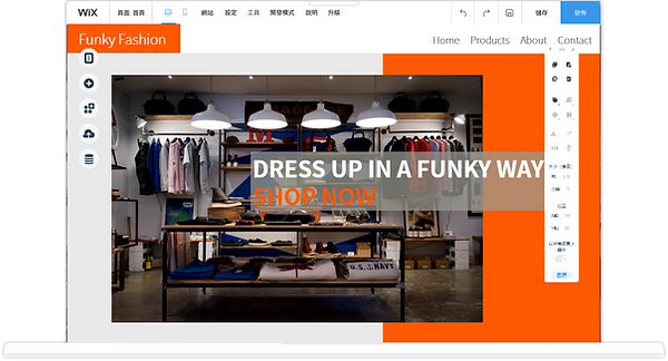 Wix 網上商店