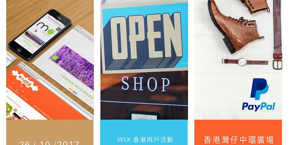 Wix 电子商贸 (1)