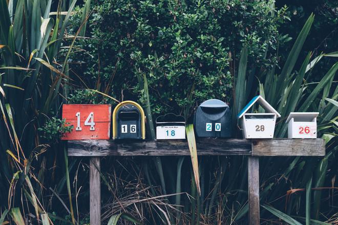 什麼是電郵推廣?